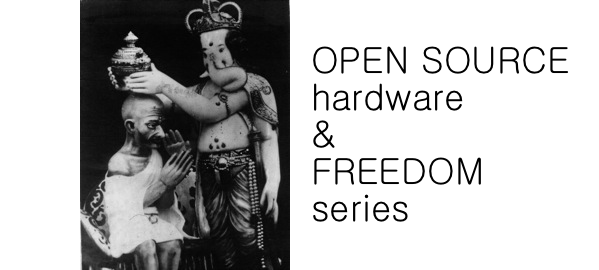 oshw&freedom cover 1