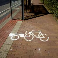 bike 3 e