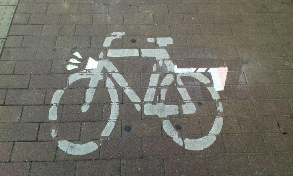 bike 4 a